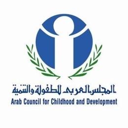 شعار الطفوله العربي 2017 Kaiza Today